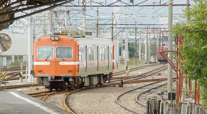 Shizuoka Prefecture Railway Stations: Gakunan Railway Line (Inside Fuji City-Yoshiwara~Gakunan Enoo)