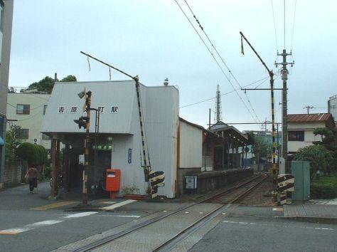 GAKUNAN-LINE-YOSHIWARA-HONCHO