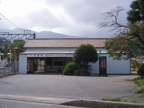 GOTEMBA-LINE-ASHIGARA