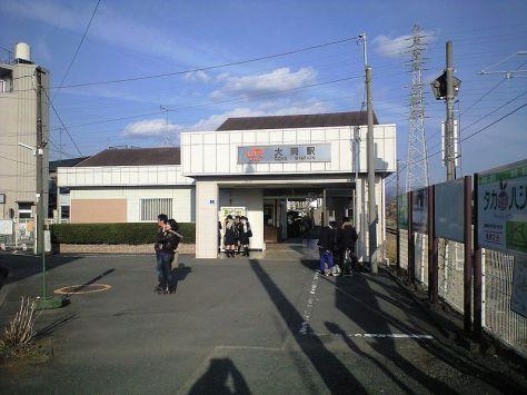 GOTEMBA-LINE-OOKA
