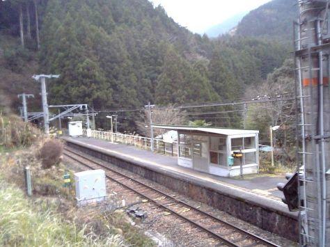 IIDA-LINE-AIZUKI