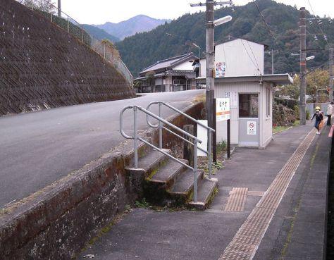 IIDA-LINE-HAYASE
