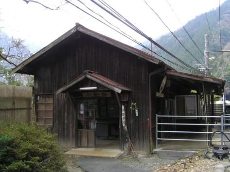 IIDA-LINE-KOWADA