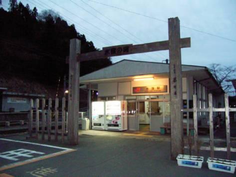 IIDA-LINE-MISAKUBO