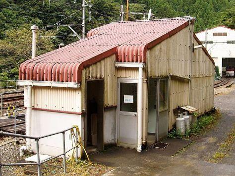 IKAWA-LINE-ABT-ICHISHIRO
