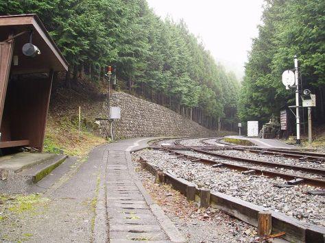 IKAWA-LINE-KANZOO