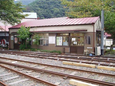 IKAWA-LINE-KAWANE-RYOOGOKU