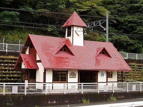 IKAWA-LINE-NAGASHIMA-DAM