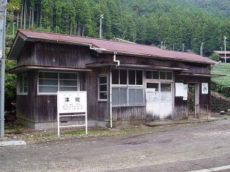 IKAWA-LINE-SAWAMA