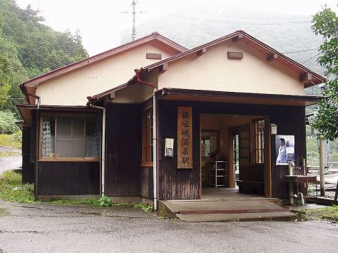 IKAWA-LINE-SESSOKYOO