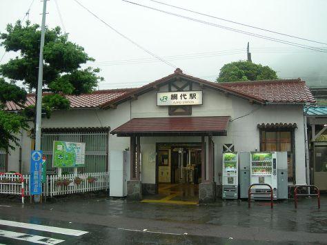 ITO-LINE-AJIRO