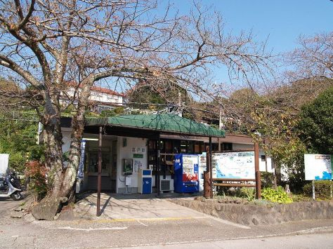 IZU-KYUUKOO-LINE-FUTO