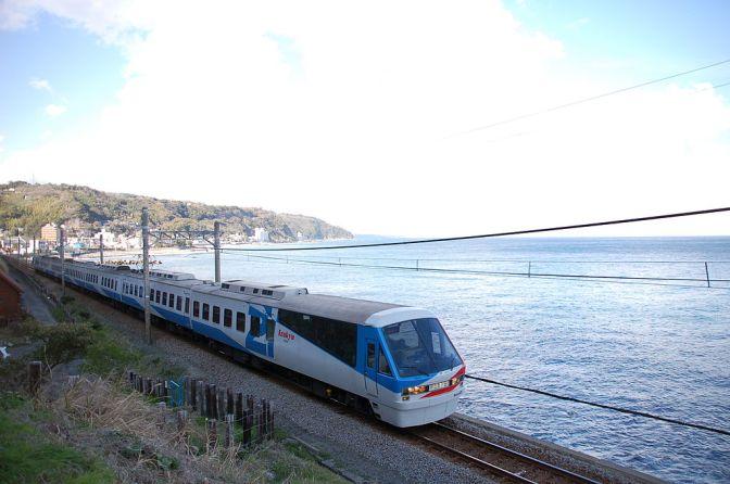 Shizuoka Prefecture Railway Stations: Izu Kyūkō Line (Ito City~Shimoda City/Izu Peninsula)