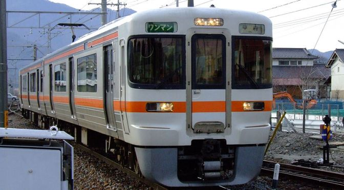 Shizuoka Prefecture Railway Stations: Minobu Railway Line (Fuji City~Inako)