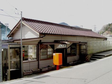 MINOBU-LINE-SHIBAKAWA