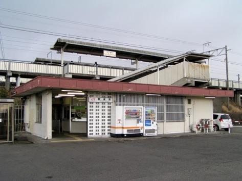 MINOBU-LINE-TATEBORI