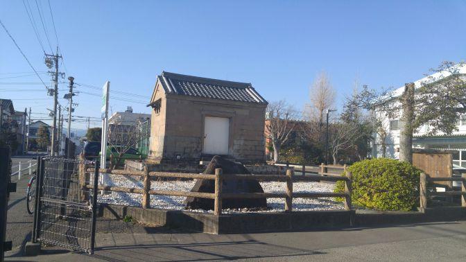 Kura: Traditional Warehouses in Shizuoka Prefecture 40: Edo Era Village Kura in Nakajima Elementary School, Suruga Ku, Shizuoka City!