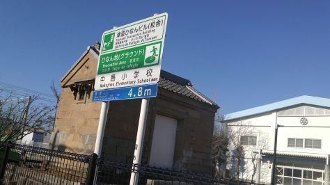NAKAJIMA-KURA -4