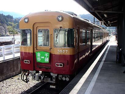 OOIGAWA-LINE-2