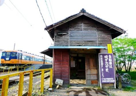 OOIGAWA-LINE-GOKA