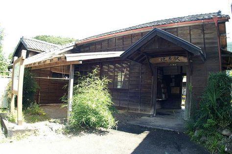 OOIGAWA-LINE-JINA