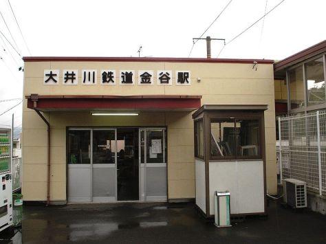 OOIGAWA-LINE-KANAYA-2
