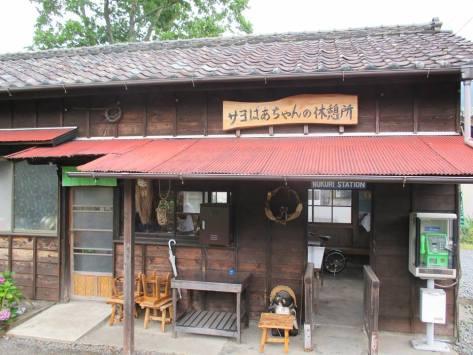 OOIGAWA-LINE-NUKURI-2