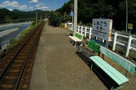 OOIGAWA-LINE-SHIOGOO