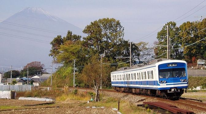 Shizuoka Prefecture Railway Stations: Izu Hakone Railway Sunzu Line (Mishima City~Shuzenji/Izu Peninsula)
