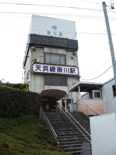 SHINAKANSEN-KAKEGAWA-TENHAMA