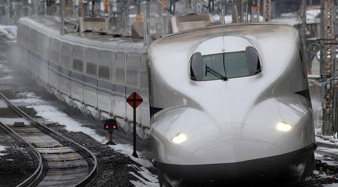 Shizuoka Prefecture Railway Stations: Tookaidoo Shinkansen (Atami City~Hamamatsu City)