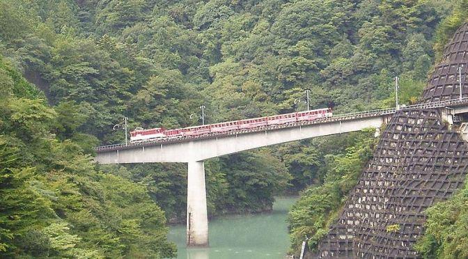 Shizuoka Prefecture Railway Stations: Ooigawa Ikawa Railway Line (Senzu~Ikawa)