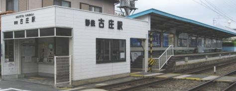 SHIZUTETSU-LINE-FURUSHOO