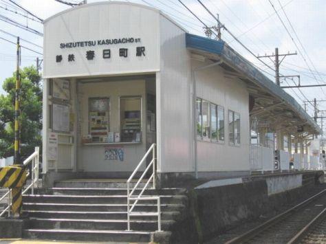 SHIZUTETSU-LINE-KASUGACHOO