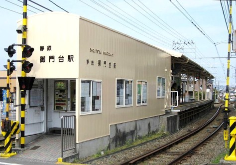 SHIZUTETSU-LINE-MIKADODAI