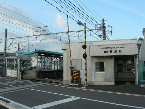 SHIZUTETSU-LINE-NAGANUMA