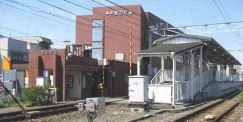 SHIZUTETSU-LINE-OTOWACHOO