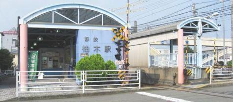SHIZUTETSU-LINE-YUNOKI