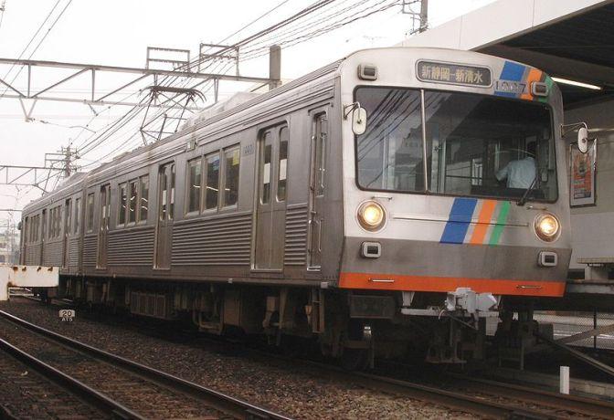 Shizuoka Prefecture Railway Stations: Shizuoka–Shimizu Railway Line (Shizutetsudo)
