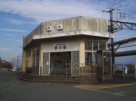SUNZU-LINE-BARAKI