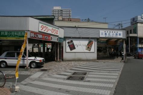 SUNZU-LINE-HIROKOOJI