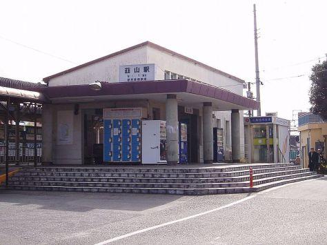 SUNZU-LINE-NIRAYAMA