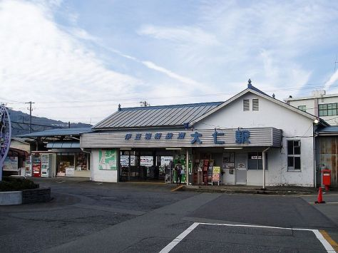 SUNZU-LINE-OOHITO