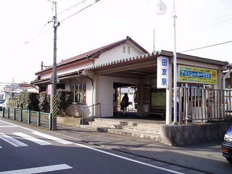 SUNZU-LINE-TAKYOO