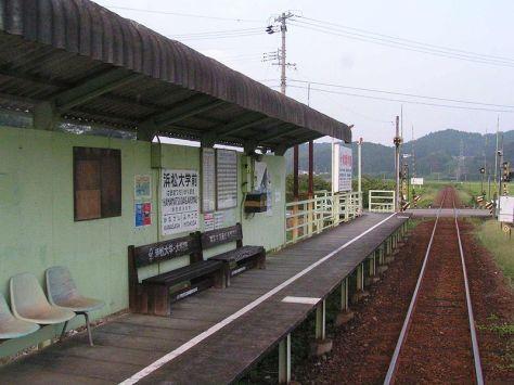 TENHAMA-LINE-HAMAMATSU-DAIGAKU-MAE