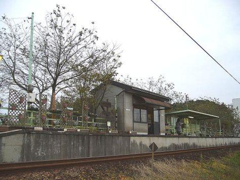 TENHAMA-LINE-IKOINOHIROBA