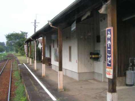 TENHAMA-LINE-MIYAKODA