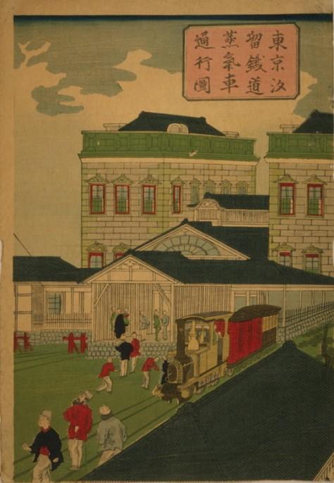 TOKAIDO-LINE-2
