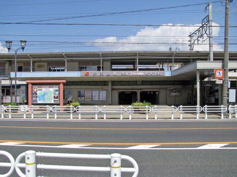 TOKAIDO-LINE-BENTENJIMA