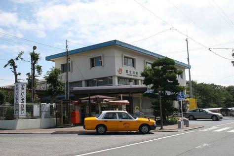 TOKAIDO-LINE-FUJIKAWA
